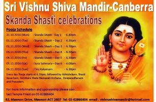 Skanda Shasti Celebrations