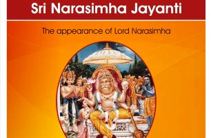 Sri Narasimha Jayanti