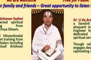 Swami Ramanuja Millennium