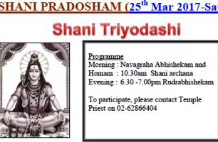 Shani Pradosham