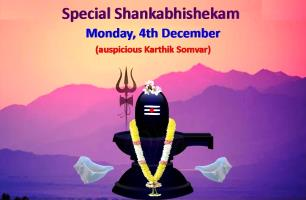 Special Shankabhishekam