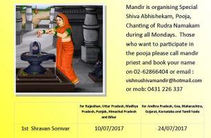 Shravan Month Pooja