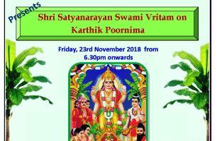 Karthik Poornima