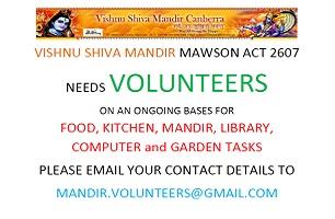 Request for Volunteers