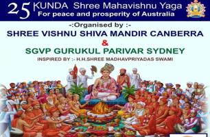 Shree Mahavishnu Yagna