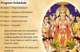 Sri Satyanarayan Pooja